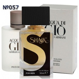 Духи SHAIK №057 - ARMANI Acqua di Gio Men 50ml